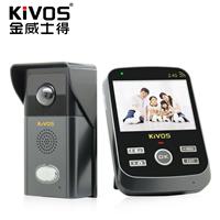 无线可视门铃可调式镜头拍照通话全电池