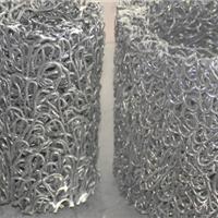 供应优质塑料盲沟/复合土工排水体价格合理