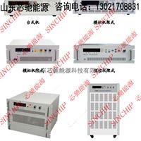 500V80A大功率直流电源