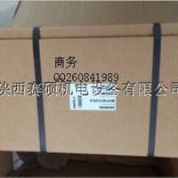 供应电磁调节阀  MXF461.15-1.