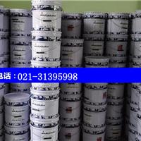 立邦氟碳漆面漆配套固化剂聚酰胺固化剂