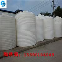 临沂15吨酸碱储罐15吨PE防腐塑料储罐