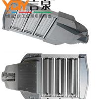 供应LED防水防尘防腐马路灯YGLD-065