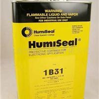 供应批发美国Humiseal防潮绝缘胶1B31