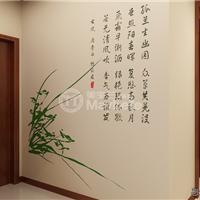 美宝兰硅藻泥 沙发背景墙