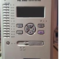 供应国电南自PSC641U 电容器保护测控装置