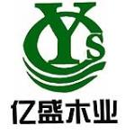 青岛亿盛木业有限公司