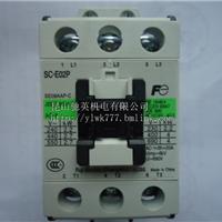 四川省华蓥市常熟富士接触器SC-E2S/G-C