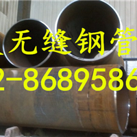 北京Q345B无缝钢管价格-北京无缝钢管厂
