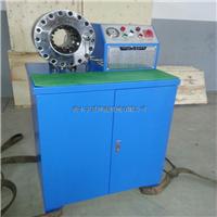 供应钢管接头扣压机、锁管机(缩管机)卧式
