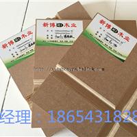 密度板厂家供应新博木业密度板,量大从优