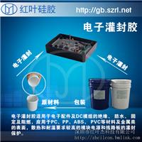 供应国产仿信越KE1204硅胶