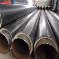 供应防腐保温管 聚氨酯发泡保温钢管价格