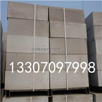 供应加气砌块 轻质砖隔墙 防火隔音保温材料