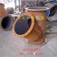 供应焊接过滤器Y型铸钢过滤器