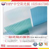 芜湖中空阳光板抗老化阳光板温室大棚板批发
