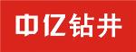 苏州中亿打深井公司