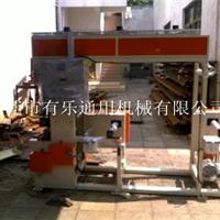 供应PU/ PVC皮革染色机 深圳有乐改色机厂家