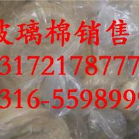 陕西省【神州】玻璃丝绵价格¥玻璃棉卷毡