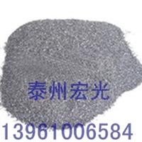 不锈钢制品用什么粒度的金刚砂来抛光?