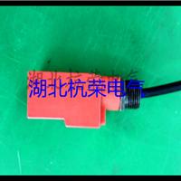 供应24V直流式EM551090防爆电磁阀线圈
