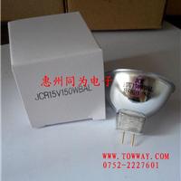 USHIO JCR 15V 150W BAL工业机床卤素灯杯