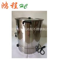 供应不锈钢电热开水桶发热管电热水桶奶茶桶