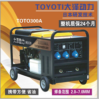 300A汽油发电电焊机组\移动式电焊机组