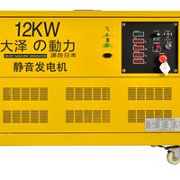 12kw静音汽油发电机组\发电机参数
