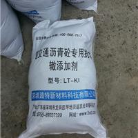 求推荐广东价格合理的抗车辙剂