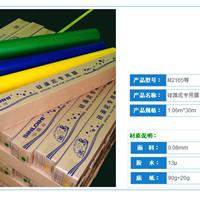 厂家供应硅藻泥贴纸