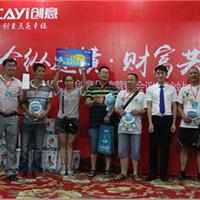 广东厨房电器 优选CAYI创意 中山油烟机厂家