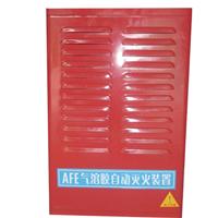 西安消防设备燃气报警气溶胶S型热气溶胶