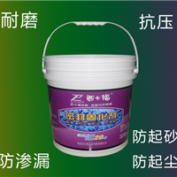 中坡供应水磨石地面硬化剂混凝土密封固化剂