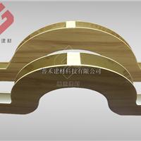 善禾木纹弧形铝方通厂家直销铝方通