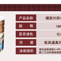 安徽理石漆生产厂家,专业外墙漆供应商!