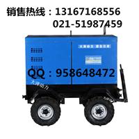供应双把400a柴油发电电焊两用机价格价格