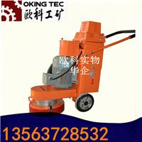 供应服装厂地坪打磨机 混凝土路面研磨机