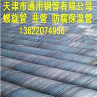供应部标325*6螺旋钢管厂家直销量大优惠