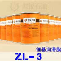 ZL-3锂基润滑脂 隆城-50℃~130℃