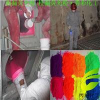 管道检漏荧光粉 紫外线测漏布袋荧光粉