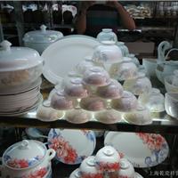 单位礼品陶瓷餐具上海定做 骨质瓷瓷具专卖