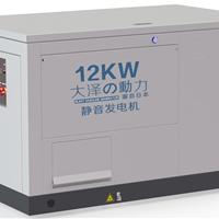 供应东莞20kw汽油发电机-船用发电机组