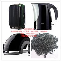 高光黑种高光亮黑种厂家选东莞市博升塑料科技有限公司