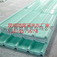 昆明透明树脂瓦厂家