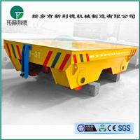 卷筒电动平车转运钢水包渣包3吨平板轨道车