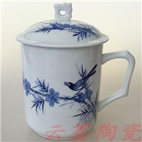 景德镇茶杯厂家、礼品茶杯、办公用杯定做