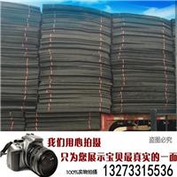 供应低价抢购 L1100闭孔型聚乙烯泡沫板