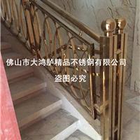 不锈钢钛金楼梯扶手