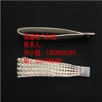 供应融压式铜编织线软连接